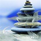 RIK WRIGHT Subtle Energy album cover