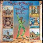 ROBERTO ROENA La 8va Maravilla album cover