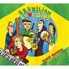 ROGER DAVIDSON Brazilian Love Song album cover