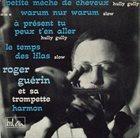 ROGER GUÉRIN Roger Guérin Et Sa Trompette Harmon album cover