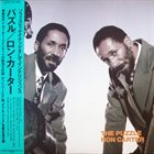 RON CARTER The Puzzle album cover