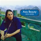 RON KORB Asia Beauty album cover