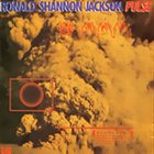 RONALD SHANNON JACKSON Pulse Album Cover