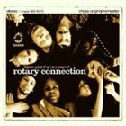 ROTARY CONNECTION Black Gold: The Very Best Of album cover