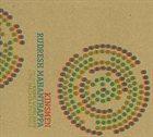 RUDRESH MAHANTHAPPA Kinsmen Album Cover