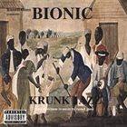 RUSSELL GUNN Krunk Jazz album cover