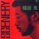 RYO FUKUI Scenery album cover