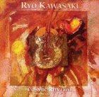 RYO KAWASAKI Cosmic Rhythm (introducing Clare Foster) album cover
