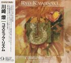 RYO KAWASAKI Ryo Kawasaki Introducing Clare Foster : Cosmic Rhythm album cover