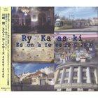 RYO KAWASAKI Estonia Years 2000-2020 album cover