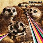 RYOKO ONO Electronic Elemnts album cover