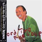 SADAO WATANABE Good Time For Love album cover