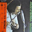 SADAO WATANABE Jazz & Bossa album cover
