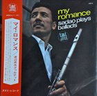 SADAO WATANABE My Romance - Sadao Plays Ballads album cover