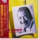 SADAO WATANABE Nice Shot! (aka Flashes Of Brilliance) album cover