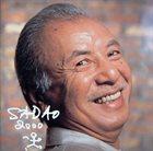 SADAO WATANABE Sadao 2000 album cover
