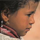 SADAO WATANABE Song Book album cover