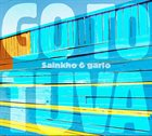 SAINKHO NAMTCHYLAK Sainkho & Garlo : Go to Tuva album cover