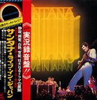 SANTANA Live In Japan album cover
