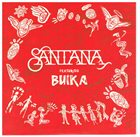 SANTANA Santana Featuring Buika : Breaking Down The Door / Dolor De Rumba album cover