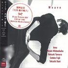 SATOKO FUJII Amu : Weave album cover