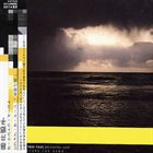 SATOKO FUJII Satoko Fujii Orchestra -- East: Before the Dawn album cover