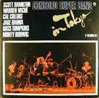 SCOTT HAMILTON Concord Super Band : In Tokyo album cover