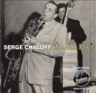 SERGE CHALOFF Boston 1950 album cover