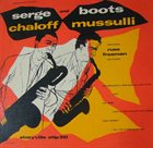SERGE CHALOFF Serge Chaloff ,and Boots Mussulli featuring Russ Freeman ‎: George Wein Presents album cover