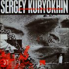 SERGEY KURYOKHIN Introduction In Pop Mechanics album cover