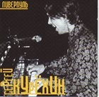SERGEY KURYOKHIN Liverpool (Ливерпуль) album cover