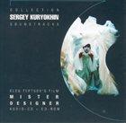 SERGEY KURYOKHIN Mister Designer album cover