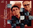 SERGEY KURYOKHIN Sergey Kuryokhin, Keshavan Maslak : Friends Afar album cover