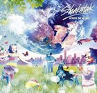 SHAKATAK Across The World album cover