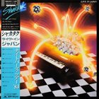 SHAKATAK Live In Japan album cover