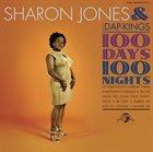SHARON JONES AND THE DAP-KINGS 100 Days, 100 Nights album cover