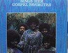 SHIRLEY CAESAR Sings Her Gospel Favorites album cover