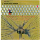 SHORTY ROGERS The Fourth Dimension In Sound album cover
