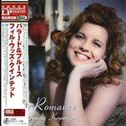 SIMONE KOPMAJER New Romance album cover