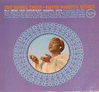 SISTER ROSETTA THARPE The Gospel Truth album cover