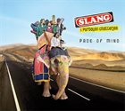 SLANG Slang & Purbayan Chatterjee : Pace of Mind album cover