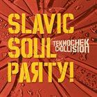 SLAVIC SOUL PARTY Teknochek Collision album cover