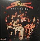 SMAK Antologija! album cover