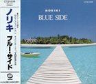 SOICHI NORIKI Blue Side album cover