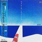 SOICHI NORIKI Dream Cruise album cover