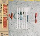 SOICHI NORIKI Just! album cover