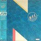 SOICHI NORIKI Noriki album cover