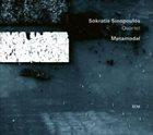 SOKRATIS SINOPOULOS Metamodal album cover