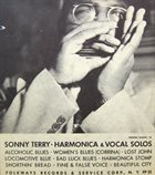 SONNY TERRY Harmonica & Vocal Solos album cover