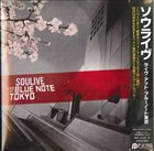 SOULIVE Live At Blue Note Tokyo album cover